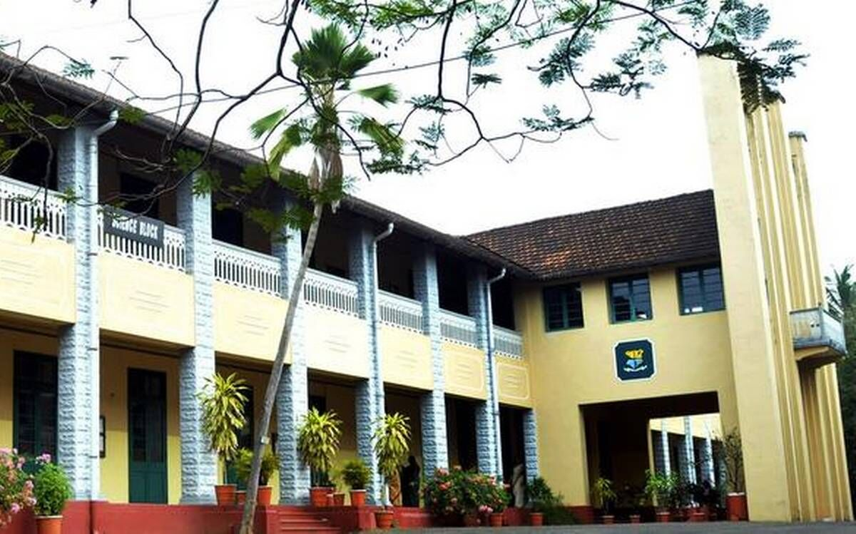Aided college faculty appointment approval barred