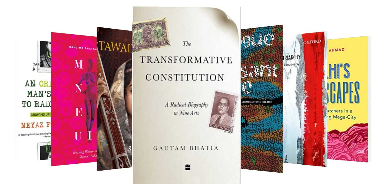 Fellowships for books on post-Independence India