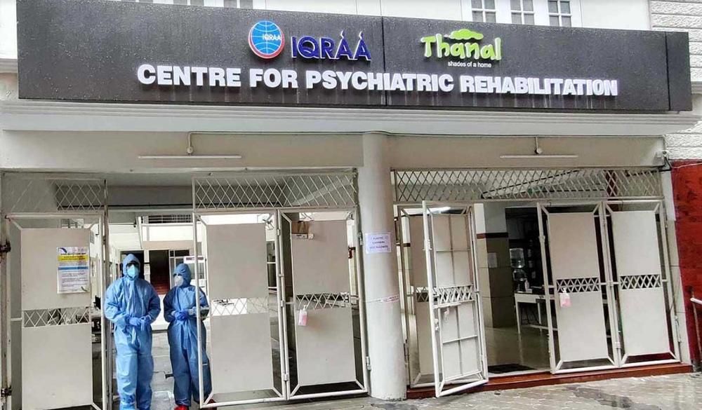 Iqraa Covid hospital carves its own niche