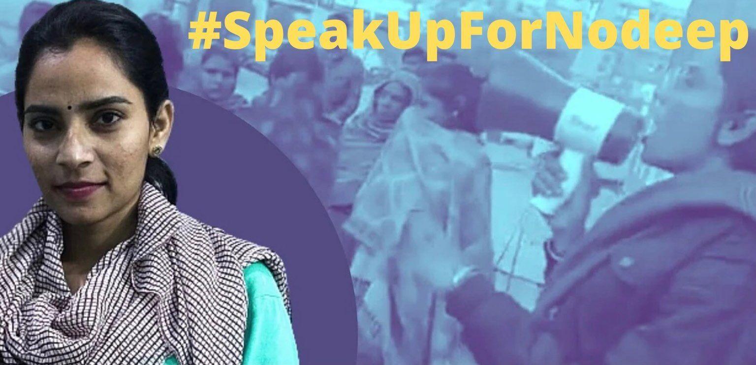 British MP expresses concern over arrest of rights activist Nodeep Kaur