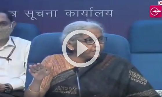 What is NMP announced by Union Finance Minister Nirmala Sitharaman?