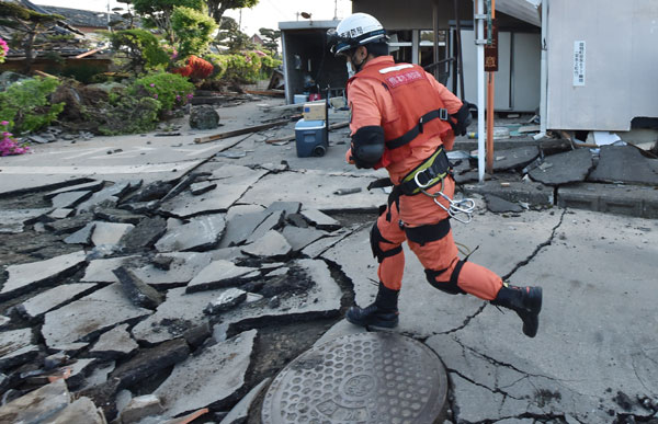 Japan quake claims 41 lives
