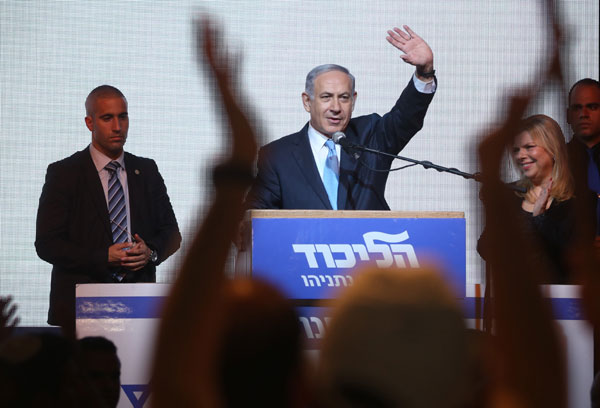 How will Netanyahu victory affect Iran deal, Palestinian future?