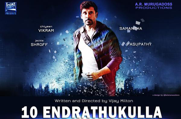 Vikrams 10 Endrathukulla to release on October 21