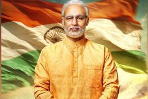 PM Narendra Modi gets U certificate from CBFC