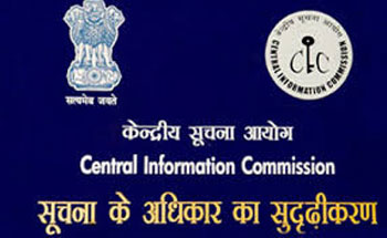 Explain policy on political leaders faces in govt ads: CIC