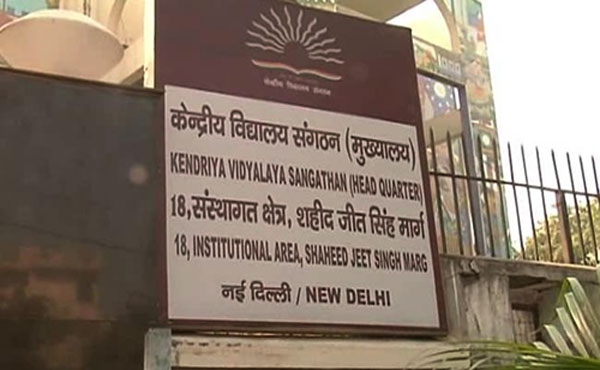 Sanskrit to be 3rd language in Classes 6-8 in KV: Centre to SC