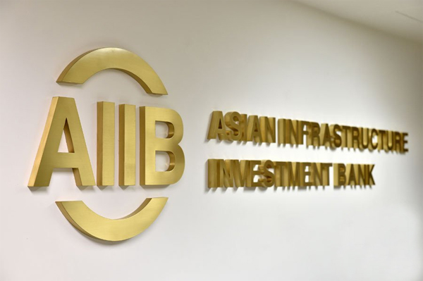 Asian Infrastructure Investment Bank officially launched