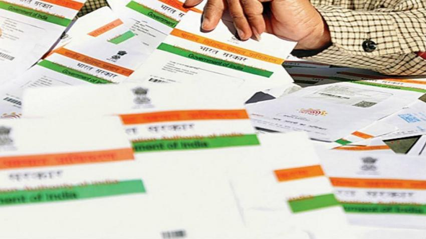 Aadhaar made mandatory for government jobs