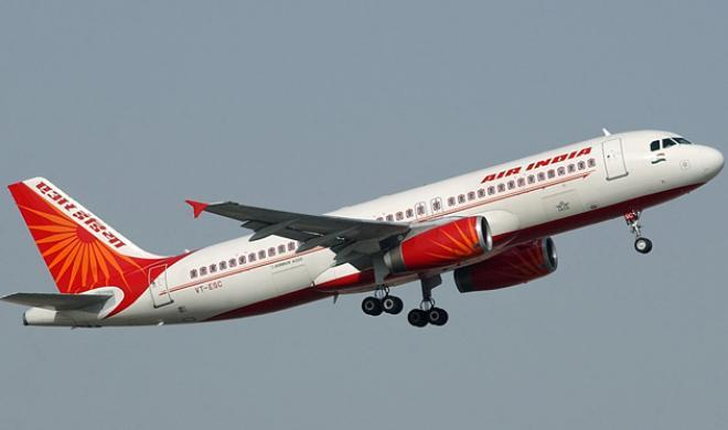Centre allows 1/3rd domestic flight capacity