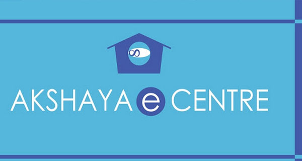 Akshaya centres to make arrangements for mustering of pension beneficiaries