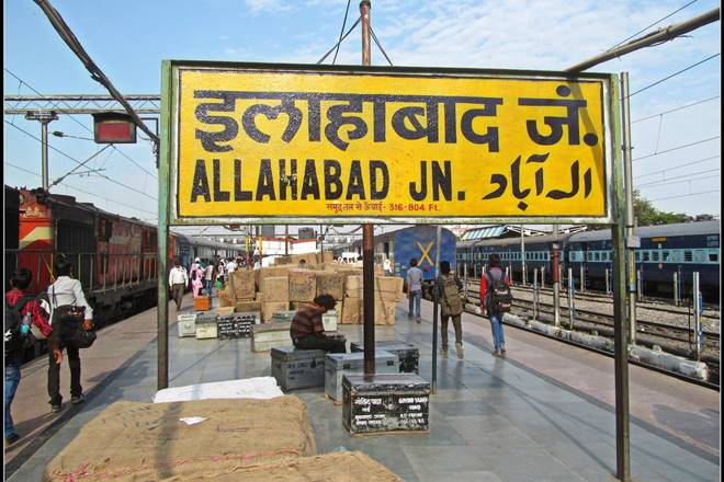 UP Cabinet clears proposal to rename Allahabad as Prayagraj