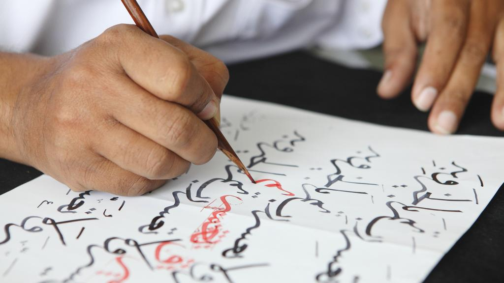 From the Toughest to the Easiest: Arabic Language Maintains Rapid International Growth