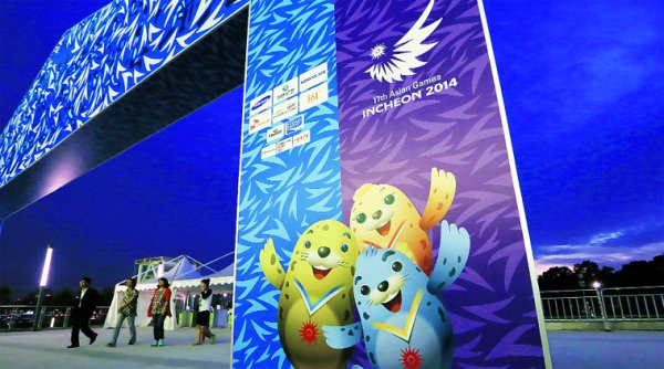 Asian Games buzz appears missing in host city