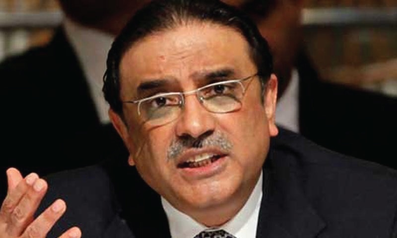 Censorship fears? Pakistani news channel stopped from airing jailed Zardari interview