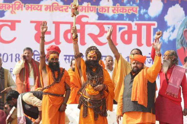 Dates for Ram temple construction to be announced early next year, VHP's Dharam Sabha told