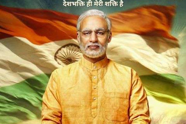 PM Narendra Modi to release on May 24