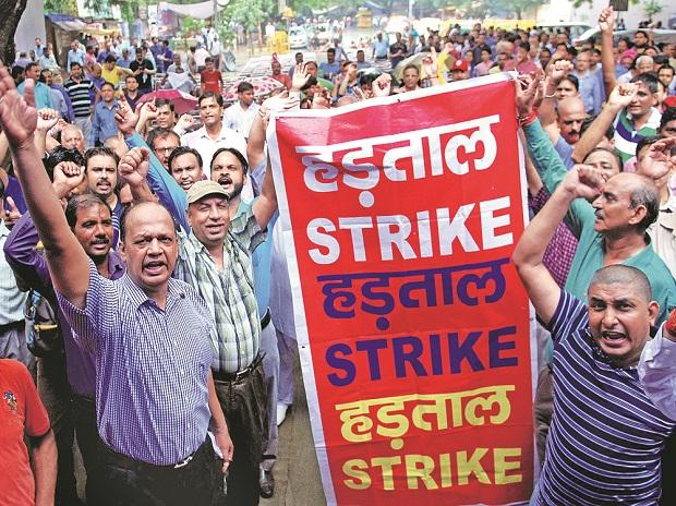 Banking services affected partially due to strike call by two unions