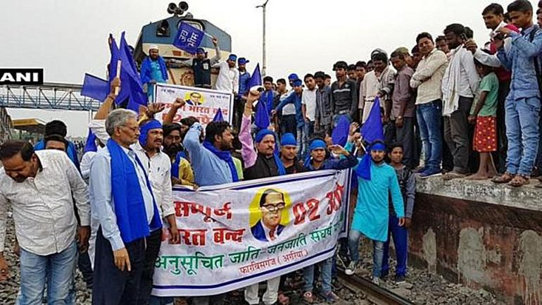 Do not deny justice to Dalits