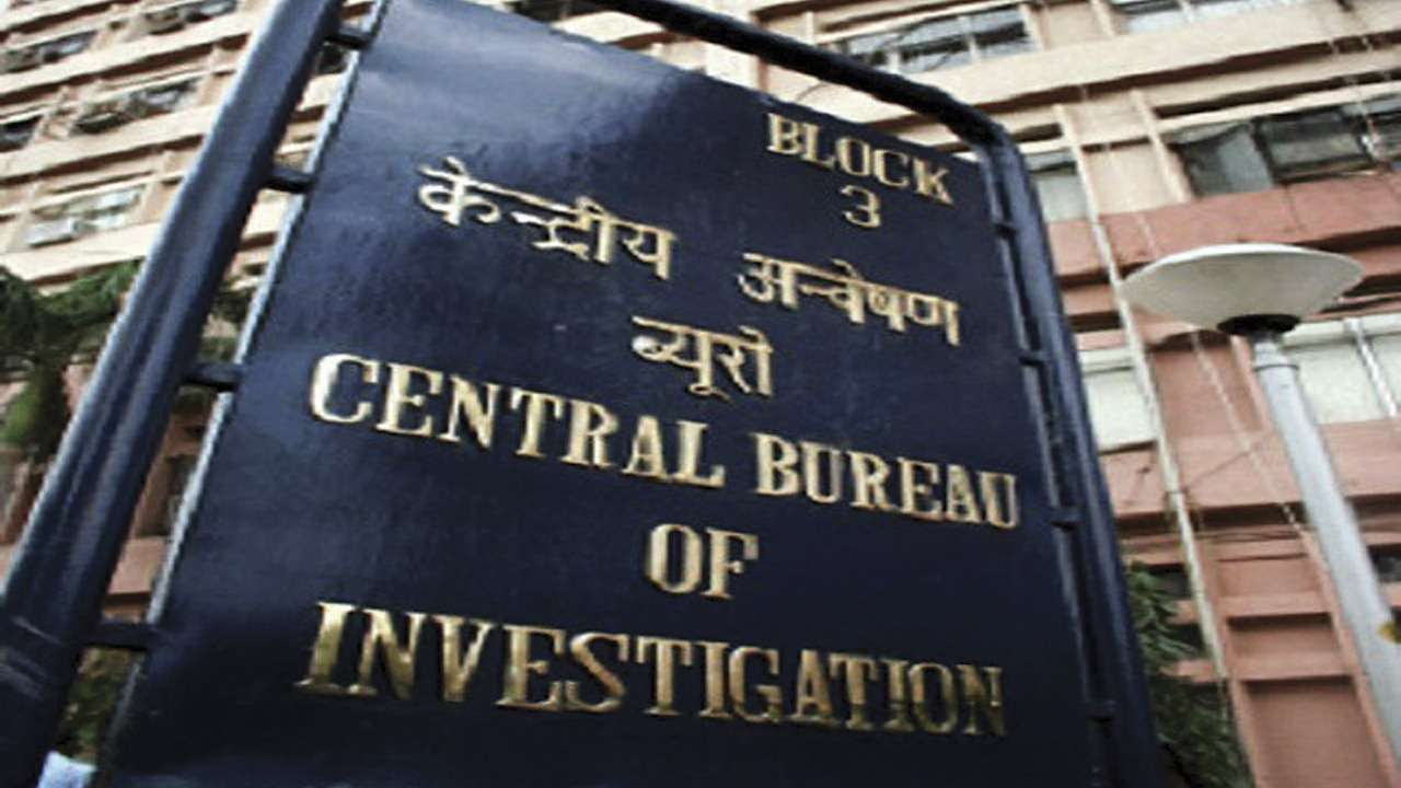 CBI searches 190 locations in bank fraud cases worth over Rs 7200 crore