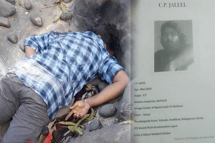 Rights body move High Court on Jaleels death