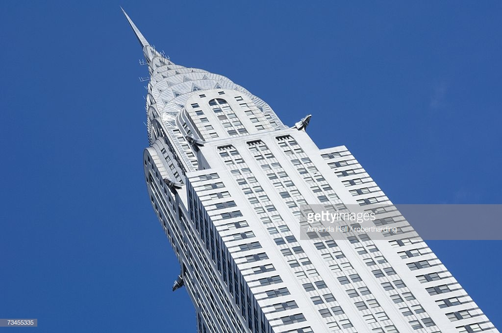 New Yorks Chrysler Building put up for sale