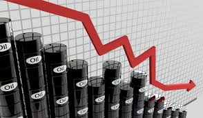 Crude oil futures fall on global cues