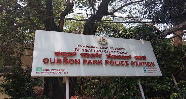 Bengaluru police station sealed, constable COVID-19 positive
