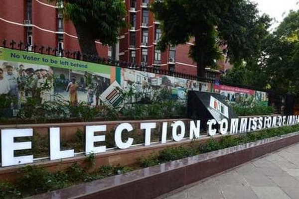 Cash Worth 2G Scam, World Bank Loan: Candidate Punks Election Commission