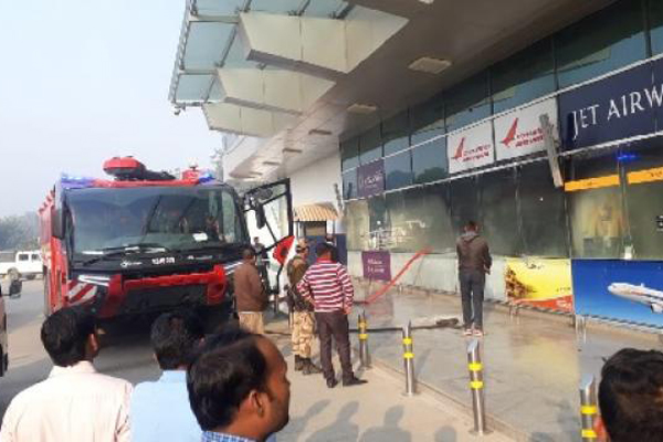Fire at Varanasi airport