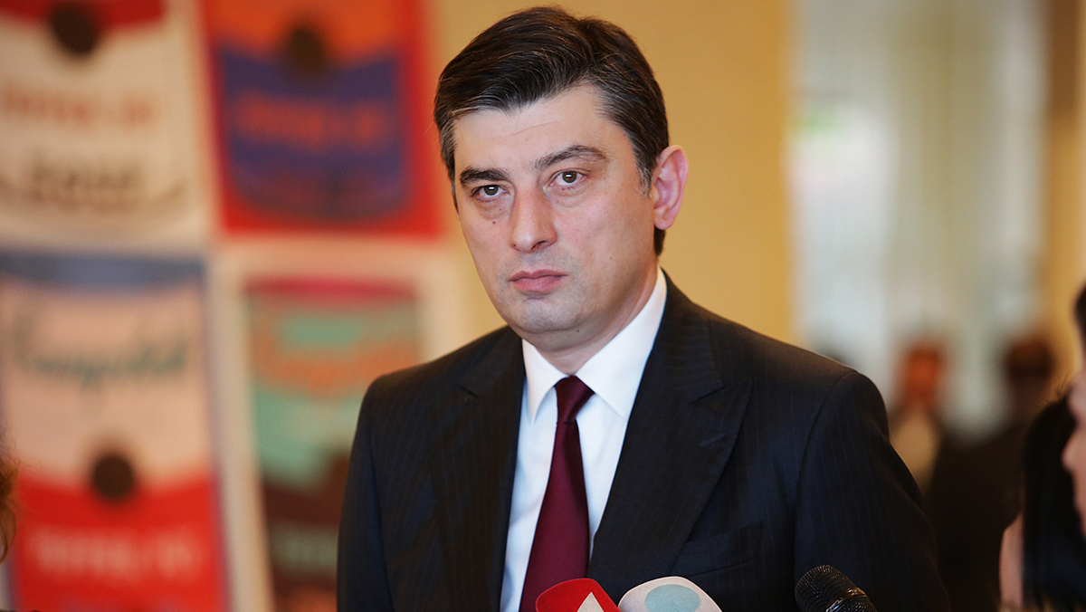 Controversial interior minister in running for Georgia PM