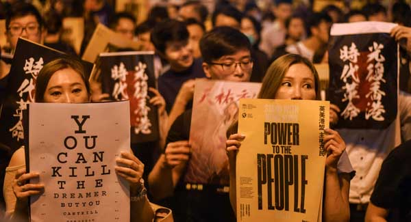Teachers launch rally to back HK youth protesters