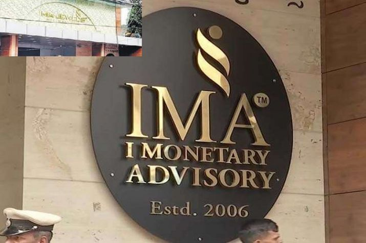 CBI files case against IMA, Mansoor Khan for duping investors
