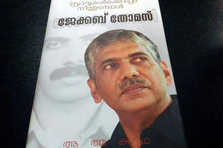 Move to hunt publisher of Jacob Thomas book alleged