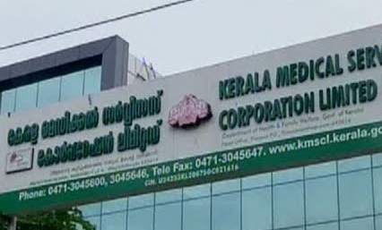 Kerala Medical Services Corpn plays pivotal role in curbing Covid-19
