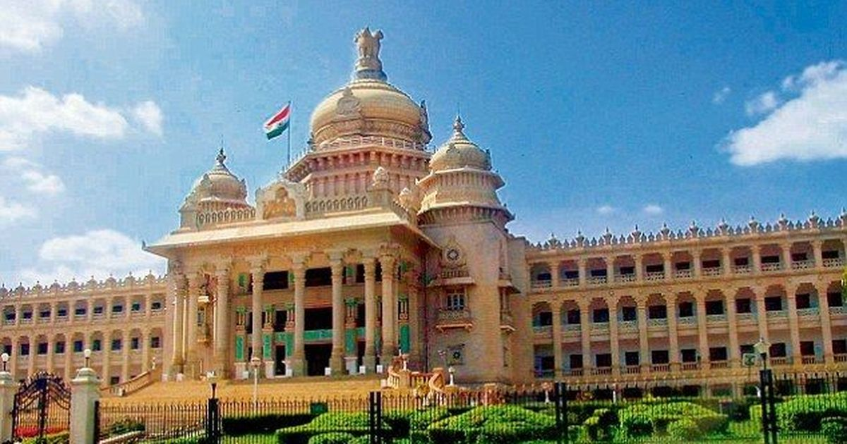 Karnataka - bereft of all political morality