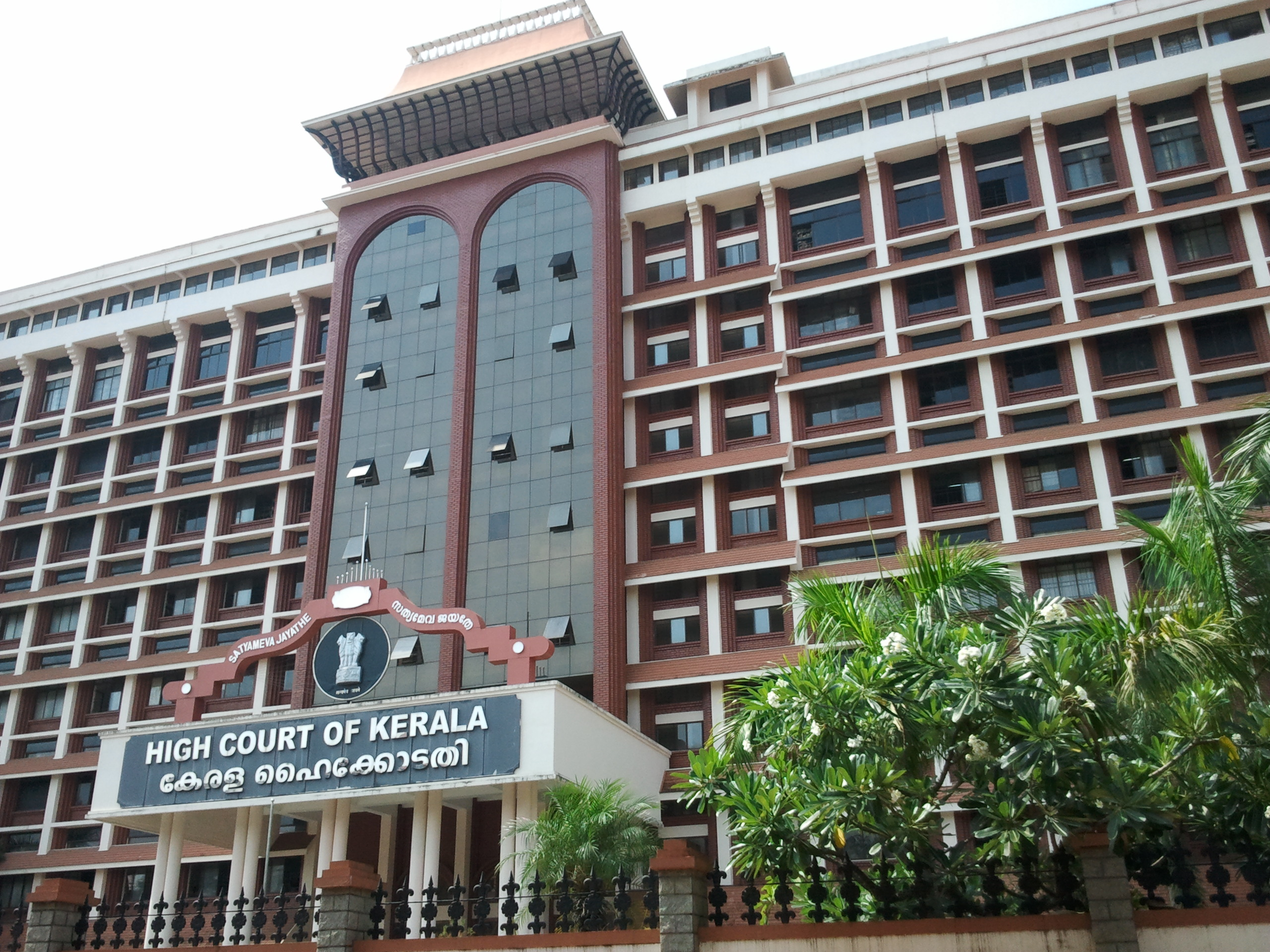 Kerala HC stays Kasargod panchayats move for resolution against CAA