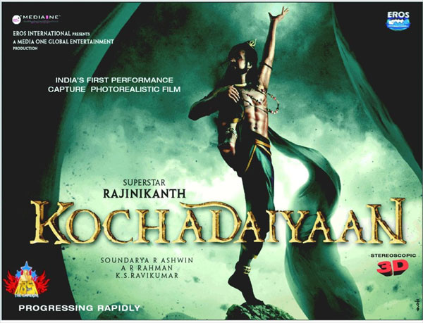 Kochadaiyaan to be released in six languages
