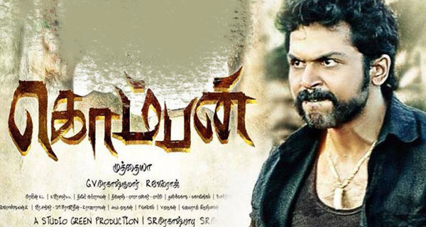 Madras High Court Appoints Panel to Review Komban