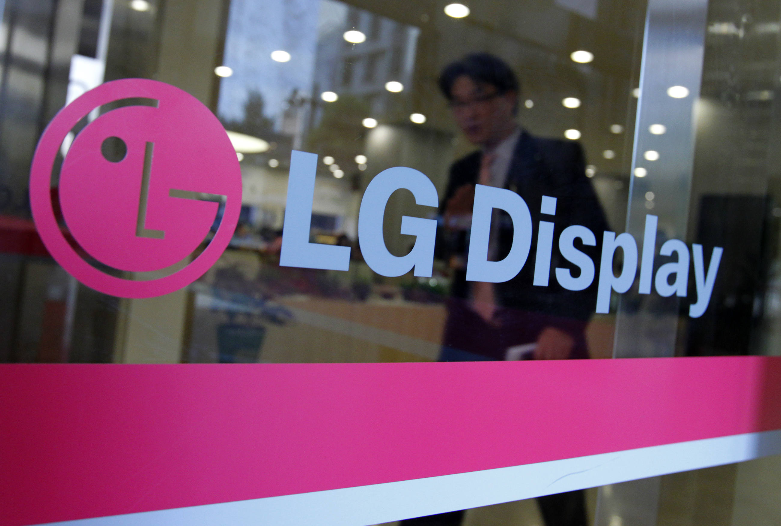 LG Display to streamline LCD biz amid mounting losses