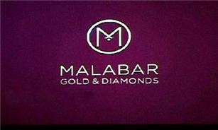 Malabar Gold to open 220 stores across the globe by 2015