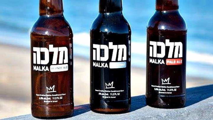 Israeli firm apologises for putting Gandhis image on its liquor bottles