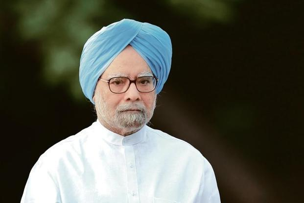 Manmohan to assist Punjab to revive post-Covid state economy