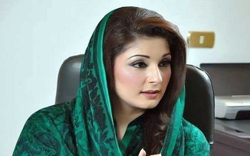 Maryam Nawaz admitted to hospital after she rushes to enquire fathers health