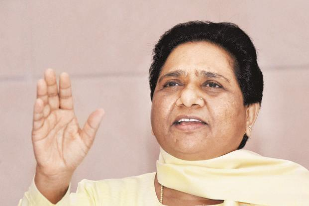 Rise above party politics on border issue: Mayawati