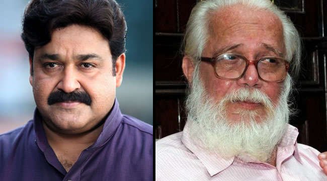 Mohanlal to play embittered ISRO scientist on big screen
