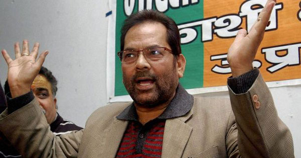 BJP leader Naqvi held guilty for poll code violation, gets bail