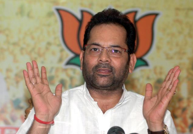 Centres move to promote Hindi not an insult to English: BJP