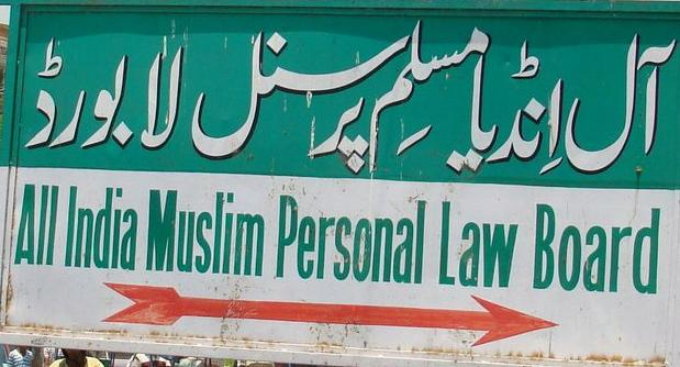 Sharia courts never claimed legal powers: Muslim Personal Law Board