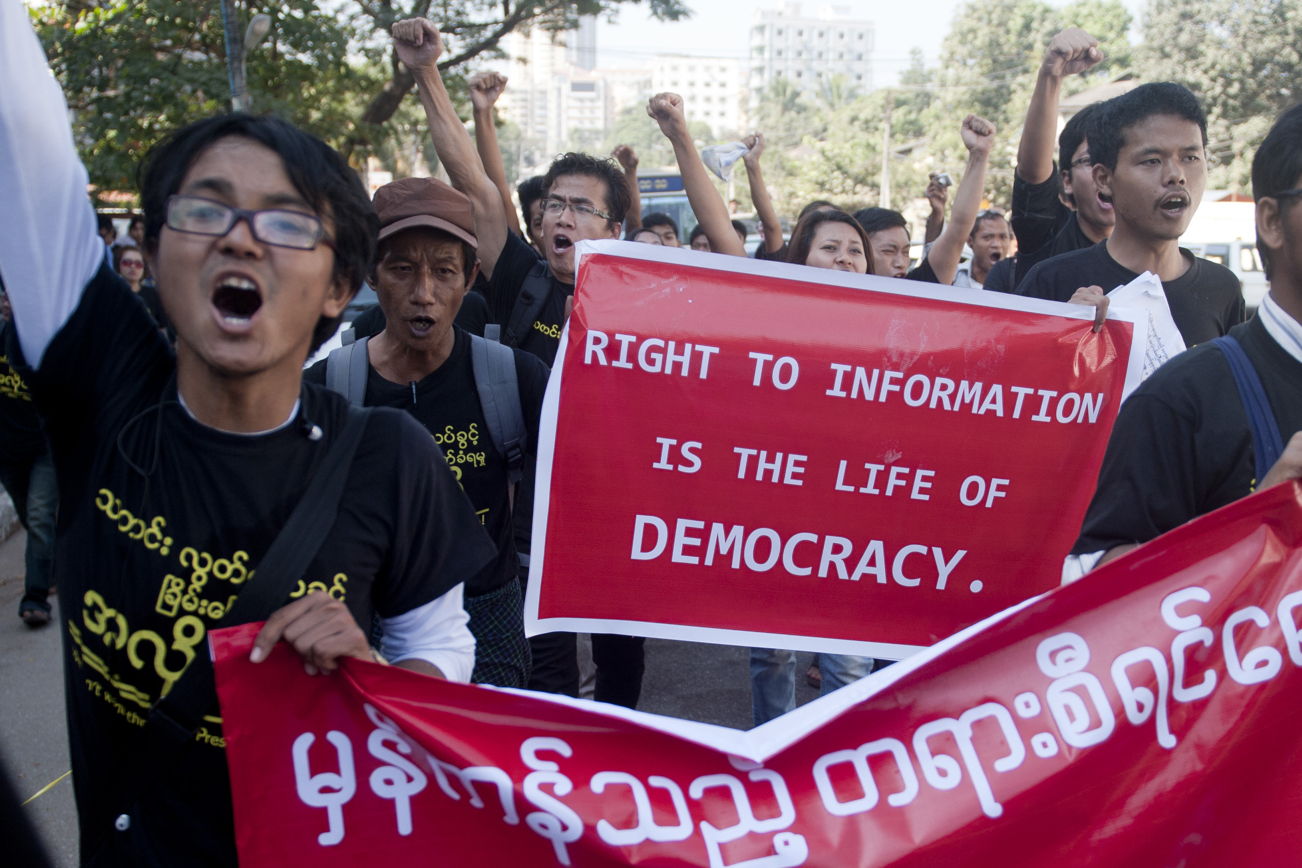 Myanmar Supreme Court hears appeal of jailed journalists